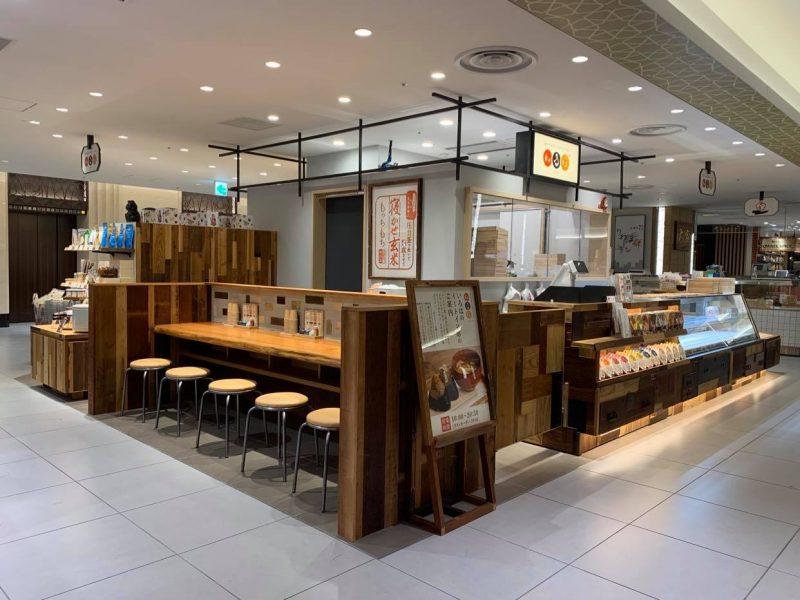 寝かせ玄米と日本のいいもの いろは様 大阪心斎橋店