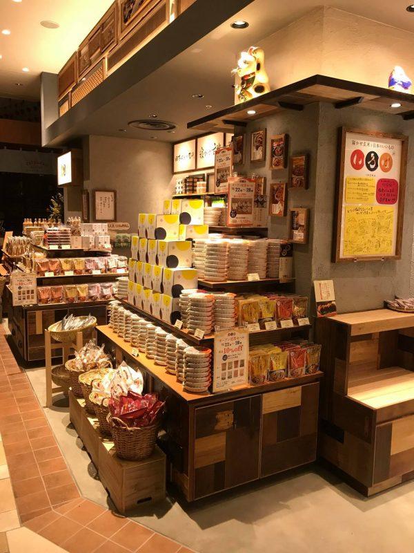 寝かせ玄米と日本のいいもの いろは様 仙台パルコ店