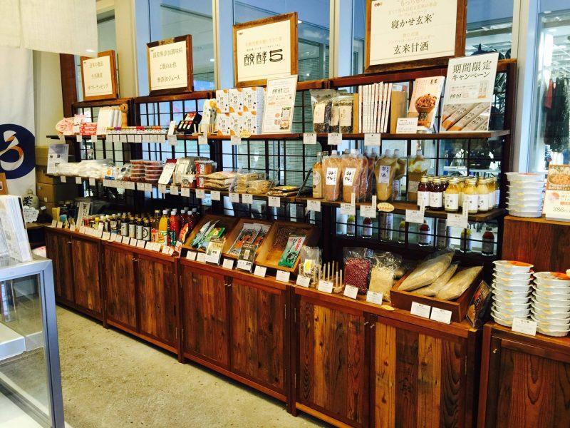 寝かせ玄米と日本のいいもの いろは様 WACCA 池袋店 家具工事