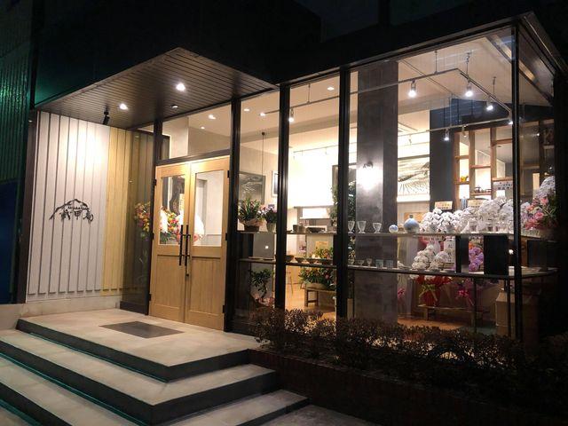 CAFE&GALLERY 武甲庵様